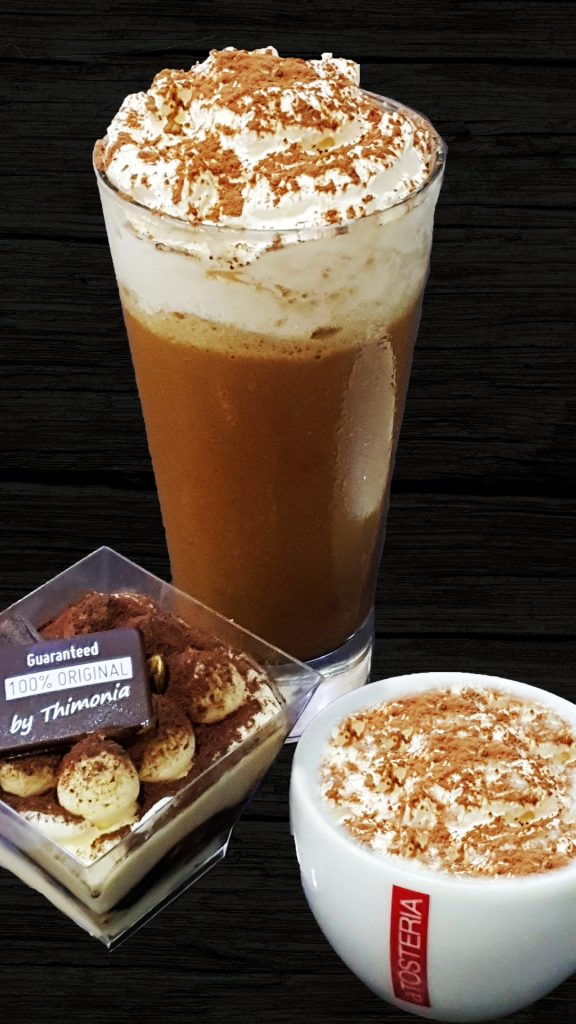 Frappuccino Tiramisu